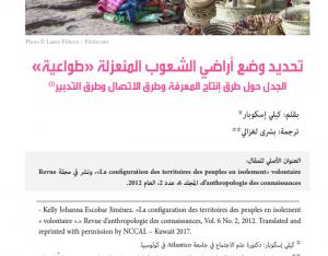 Translation screenshot