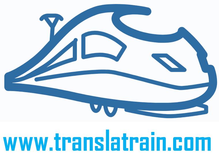 قطار الترجمة